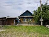 В связи с переездом продаю дом в самом центре города Миасс Челябинской области